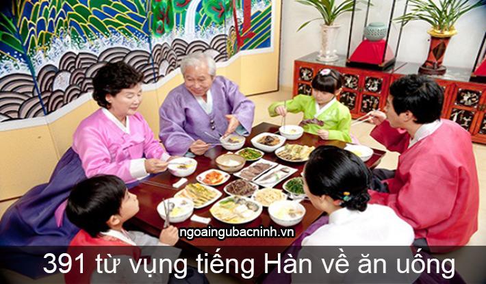 391 từ vựng tiếng Hàn về ăn uống