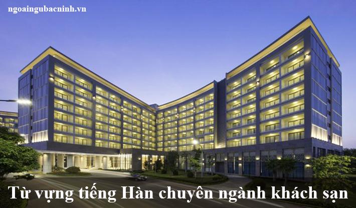 Từ vựng tiếng hàn chuyên ngành khách sạn
