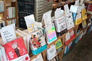 Từ vựng tiếng Hàn về hiệu sách