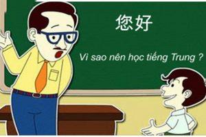 Vì sao nên học tiếng Trung