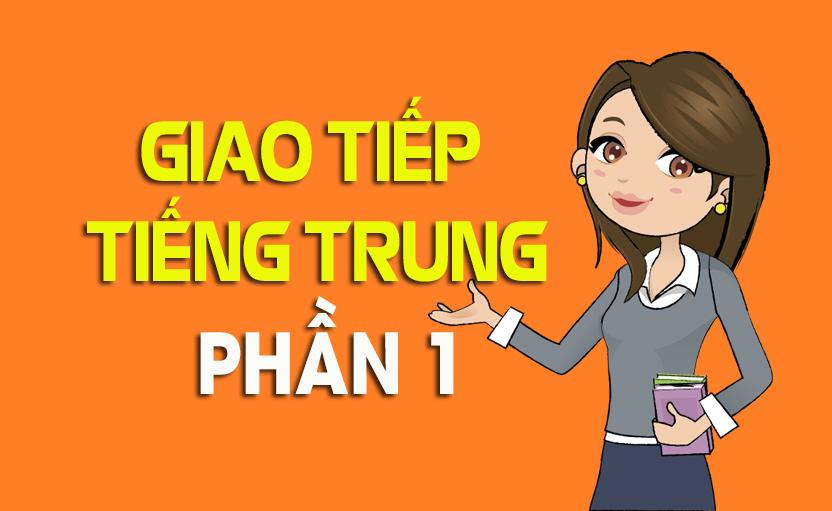 Những câu giao tiếp tiếng Trung