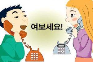 Đuôi câu trong văn viết tiếng Hàn