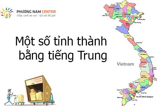 Một số tỉnh thành bằng tiếng Trung