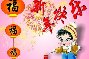Lời chúc Tết năm mới thành công bằng tiếng Trung