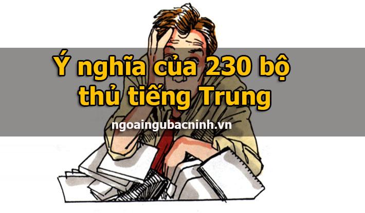 Ý nghĩa của 230 bộ thủ tiếng Trung