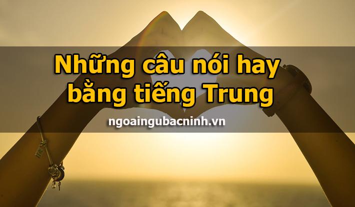 Những câu nói hay bằng tiếng Trung