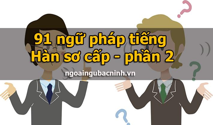 91 ngữ pháp tiếng Hàn sơ cấp - phần 2